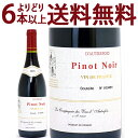 ノワール フランス ドートルフォア 赤ワイン