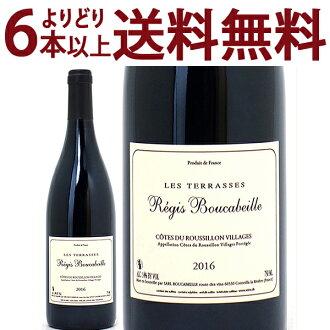 [2015] kotodeyurushonvirajureterasu(BIO)750ml(rejisubukabeiyu/domenubukabeiyu)紅葡萄酒^D0BBTE15^
