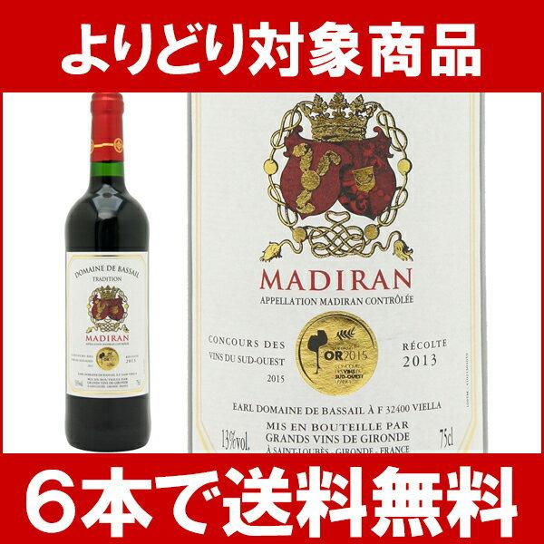 【よりどり】【6本ご購入で送料無料】[2013] マディラン トラディション 750ml(ドメーヌ ド バサイユ)赤ワイン【コク辛口】【ワイン】【AB】^D0BMTD13^