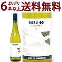 よりどり6本で送料無料2016 レブガルテン リースリング Q.b.A. 750mlモーゼルランド ナーエ白ワインやや辛口 ワイン^E0MDRS16^