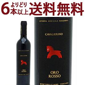 よりどり6本で送料無料[2009] オロ ロッソ オーガニック 500mlカヴァリエリーノ(トスカーナ イタリア)赤ワイン コク極甘口 ワイン ^FCICORIY^