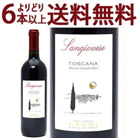よりどり6本で送料無料[2018] サンジョヴェーゼ IGT トスカーノ 750mlファットリエ パッリ(トスカーナ イタリア)赤ワイン コク辛口 ワイン ^FCPRSV18^