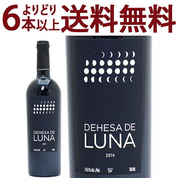 【よりどり6本で送料無料】[2014] デエサ・デ・ルナ 750ml (デエサ・デ・ルナ) 赤ワイン【コク辛口】^HFDLOR14^