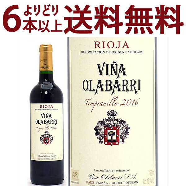 よりどり6本で送料無料2016 リオハ テンプラリーニョ BIO 750mlヴィーニャ オラバリ 赤ワイン コク辛口 ワイン ^HJVOTM16^