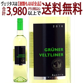 よりどり6本で送料無料[2016] グリューナー フェルトリーナー 'ブラック ラベル' 750mlヴィンツァー クレムス(オーストリア)白ワイン コク辛口 ワイン ^KBWZGB16^