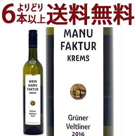 よりどり6本で送料無料[2016] ヴァインマニュファクチュール クレムズ グリューナー フェルトリーナー 750mlヴィンツァー クレムス(オーストリア)白ワイン コク辛口 ワイン ^KBWZWK16^