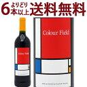 【よりどり】【6本ご購入で送料無料】[2013] カラー フィールド 750ml(グレースランド)赤ワイン【コク辛口】【ワイン…