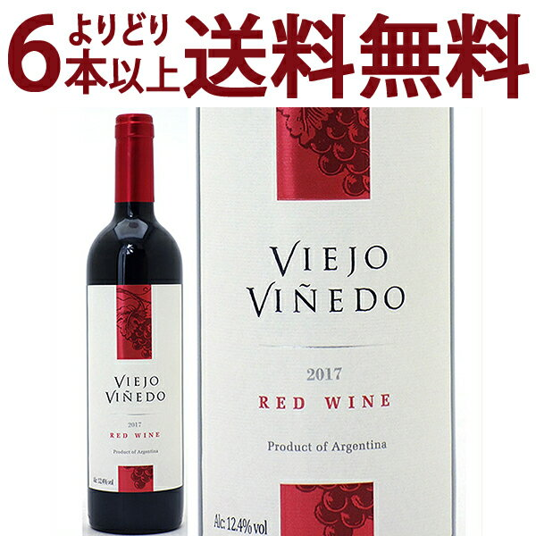 よりどり6本で送料無料赤ワイン 辛口 2017 ヴィエホ ヴィニェド ティント 750ml ワイン ギフト WINE GIFT ^OBRPTI17^