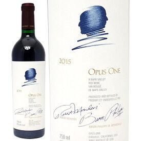 送料無料 [2015] オーパスワン 750ml(カリフォルニア)赤ワイン コク辛口 6本ご購入でワイン木箱付 ワイン ^QARM0115^