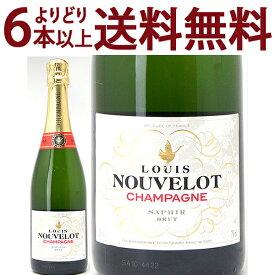 [57]よりどり6本で送料無料シャンパン ブリュット 750mlルイ ヌヴロ シャンパーニュ 白泡シャンパン コク辛口 ワイン チラシ57 ^VADB36Z0^