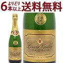 スパークリングワイン リナール ゴンティエ シャンパン ブリュット スパーク