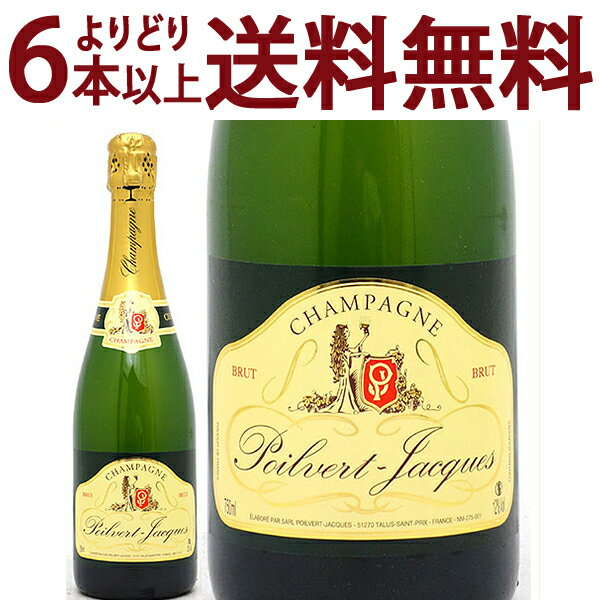 【よりどり6本で送料無料】シャンパン ブリュット 750ml(ポワルヴェール ジャック)(ポルヴェール ジャック)白泡【シャンパン コク辛口】【スパークリング ワイン】^VAPQBRZ0^