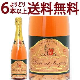 よりどり6本で送料無料シャンパン ブリュット ロゼ 750mlポワルヴェール ジャックポルヴェール ジャック(シャンパン フランス シャンパーニュ)ロゼ泡 コク辛口 ワイン ^VAPQRSZ0^