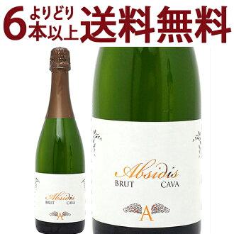 起泡酒 absidis 靜脈香檳 750 毫升 (補償) 閃閃發光的白色泡沫酒 ^ VEEMSBZ0 ^