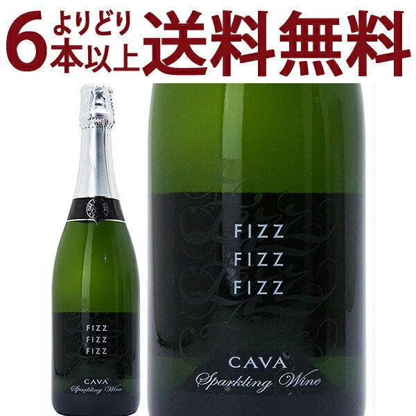 スパークリングワイン 【よりどり6本で送料無料】フィズ フィズ フィズ カヴァ ブリュット ブランコ 750ml 白泡 スパークリング コク辛口 ワイン ^VEVU02Z0^