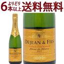 ブリュット メトード トラディショナル ドゥジャン フランス シャンパン