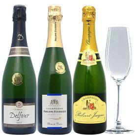 【送料無料】高コスパ・高品質シャンパン3本セット+クリスタルグラス1客付 ワインセット お試しセット (ワイン750mlx3本+グラス1客) ^W0C302SE^
