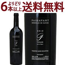 よりどり6本で送料無料2010 パッサヴァン 750mlV.D.L. ヴァン ド リキュール フランス産酒精強化ワインコク極甘口^WFVAPA10^