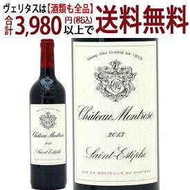 [2013] シャトー モンローズ 750ml(サンテステフ第2級 ボルドー フランス)赤ワイン コク辛口 ワイン ^AAMT0113^
