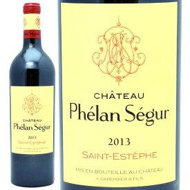 [2013] シャトー フェラン セギュール 750ml(サンテステフ ボルドー フランス)赤ワイン コク辛口 ワイン ^AAPS0113^