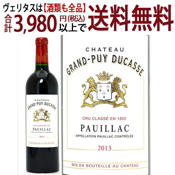 2013 シャトー グラン ピュイ デュカス 750mlポイヤック第5級 赤ワイン コク辛口 ワイン AB ^ABGD0113^