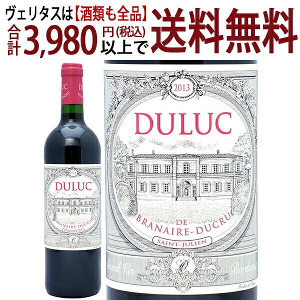 2013 デュリュック ド ブラネール デュクリュ 750mlサンジュリアン 赤ワイン コク辛口 ワイン ^ACBD2113^