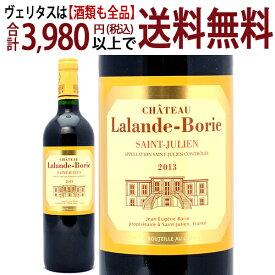 [2013] シャトー ラランド ボリー 750ml(サンジュリアン ボルドー フランス)赤ワイン コク辛口 ワイン ^ACND0113^
