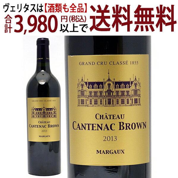 2013 シャトー カントナック ブラウン 750mlマルゴー第3級 赤ワイン コク辛口 ワイン AB ^ADCW0113^