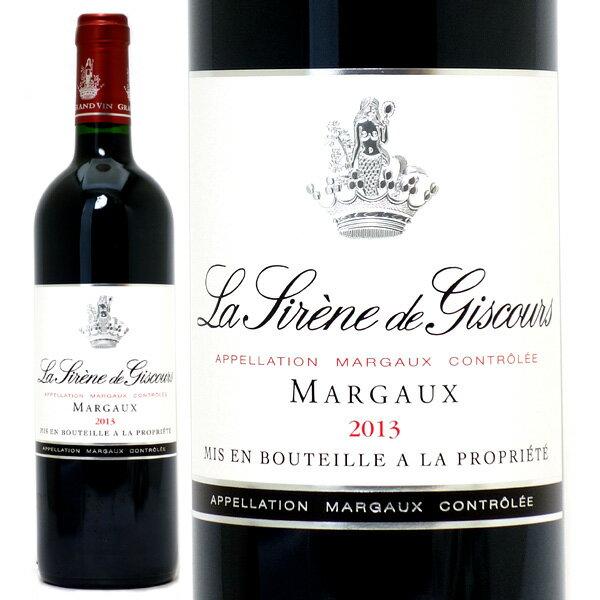 [2013] ラ シレーヌ ド ジスクール 750ml (マルゴー)赤ワイン【コク辛口】 【ワイン】【AB】^ADGI2113^