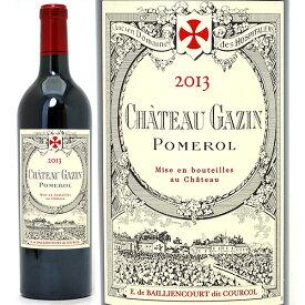 [2013] シャトー ガザン 750ml(ポムロル ボルドー フランス)赤ワイン コク辛口 ワイン ^AMGZ0113^