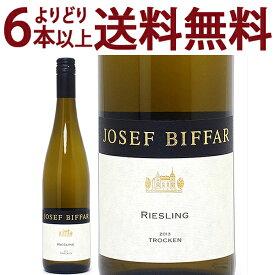 よりどり6本で送料無料[2013] リースリング QBA トロッケン 750mlヨーゼフ ビファー(プファルツ ドイツ)白ワイン コク辛口 ワイン ^E0BFRT13^