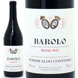 [2013] バローロ ブッシア 750mlアルド コンテルノ(ピエモンテ イタリア)赤ワイン コク辛口 ワイン ^FAACBB13^