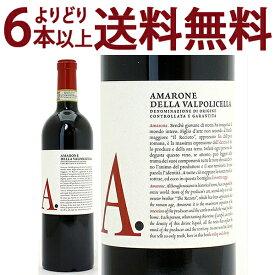 よりどり6本で送料無料[2013] アマローネ デッラ ヴァルポリチェッラ 750mlジーメ(ヴェネト イタリア)赤ワイン コク辛口 ワイン ^FBZYAM13^