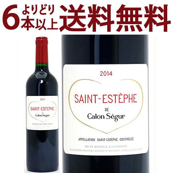 よりどり6本で送料無料2014 サン テステフ ド カロン セギュール 750mlサンテステフ 赤ワイン コク辛口 ワイン ^AACS3114^