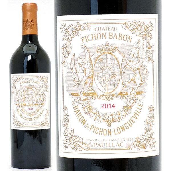 2014 シャトー ピション ロングヴィル バロン 750mlポイヤック第2級 赤ワイン コク辛口 ワイン AB ^ABPI0114^