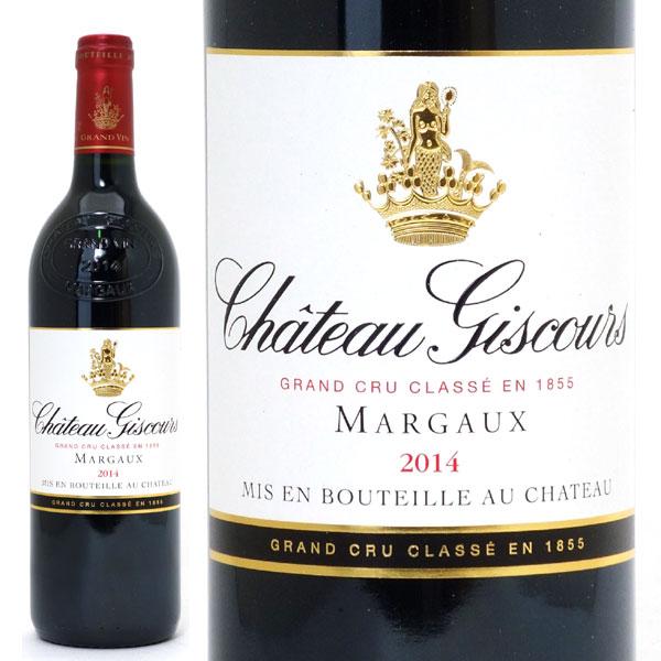 2014 シャトー ジスクール 750mlマルゴー第3級 赤ワイン コク辛口 ワイン AB ^ADGI0114^