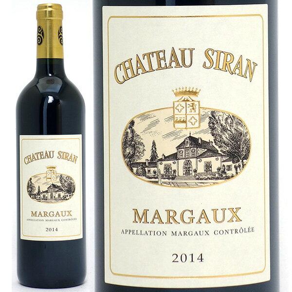 [2014] シャトー シラン 750ml(マルゴー)赤ワイン【コク辛口】【ワイン】【AB】^ADIR0114^