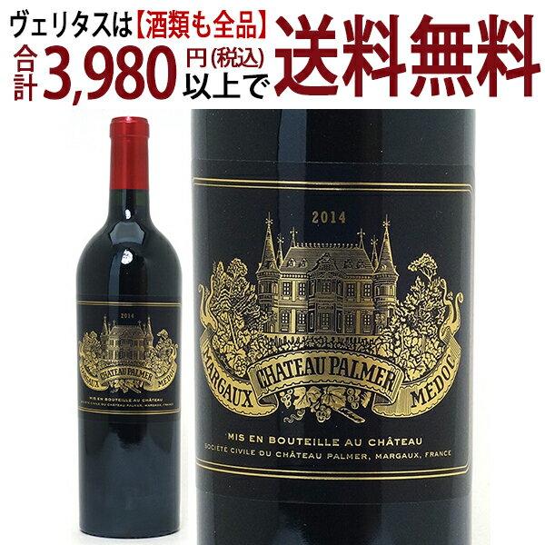 【送料無料】[2014] シャトー パルメ 750ml (マルゴ−第3級)赤ワイン【コク辛口】【ワイン】【AB】^ADPP0114^