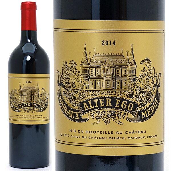 [2014] アルタ エゴ ド パルメ 750ml(マルゴー)赤ワイン【コク辛口】【ワイン】^ADPP2114^