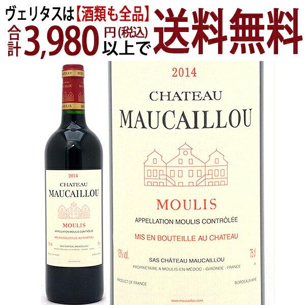 よりどり6本で送料無料2014 シャトー モーカイユ 750mlムーリスブルジョワ級 赤ワイン コク辛口 ワイン AB ^AEAL0114^