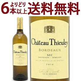 よりどり6本で送料無料[2014] シャトー テューレイ ブラン 750ml(AOCボルドー フランス) 白ワイン コク辛口 ワイン ^AOTY1114^
