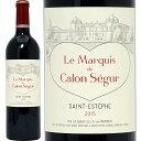 [2015] ル マルキ ド カロンセギュール 750ml(サンテステフ ボルドー フランス)12本ご購入でワイン木箱付赤ワイン コ…