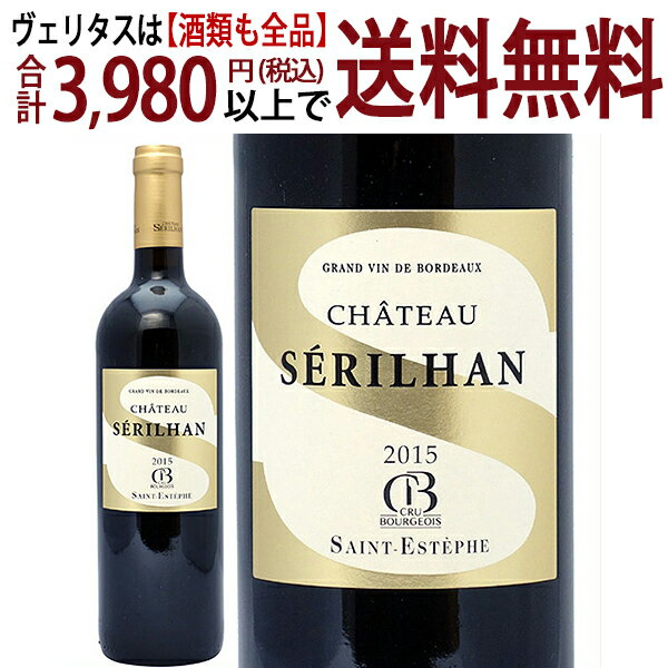 よりどり6本で送料無料2015 シャトー セリラン 750mlサンテステフ 赤ワイン コク辛口 ワイン^AASL0115^