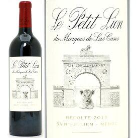 [2015] ル プティ リオン デュ マルキ ド ラスカーズ 750mlサンジュリアン 赤ワイン コク辛口 ^ACLC2515^
