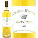 2015 カルム ド リューセック 750mlソ−テルヌ 白ワイン コク極甘口 ワイン AB ^AJRI2115^