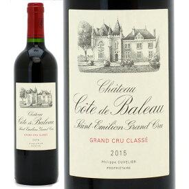 [2015] シャトー コート ド バロー 750ml(サンテミリオン特級 ボルドー フランス)赤ワイン コク辛口 ワイン ^AKCU1115^