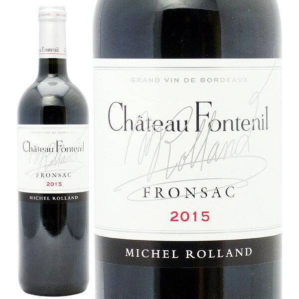 2015 シャトー フォントニル 750mlフロンサック 赤ワイン コク辛口 ワイン ^ANFT0115^
