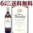 よりどり6本で送料無料[2016] シャトー テューレイ ブラン 750ml(AOCボルドー フランス) 白ワイン コク辛口 ワイン ^AOTY1116^