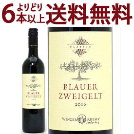 よりどり6本で送料無料[2016] クラシック ブラウアー ツヴァイゲルト 750mlヴィンツァー クレムス(オーストリア)赤ワイン コク辛口 ワイン ワイン ^KBWZCZ16^