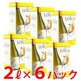 送料無料 ロイカ シャルドネ ボックスワイン バッグ イン ボックス [2000]ml×6箱カサ デル トキ(チリ)白ワイン 辛口 ^OACQBCKC^